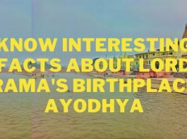 Know Interesting Facts About Lord Rama's Birthplace Ayodhya